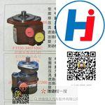 转向助力泵 F3100-3407100C