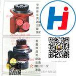 转向助力泵 J54JA-3407100