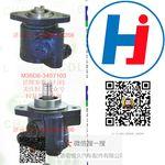 转向助力泵 M36D6-3407100