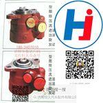 转向助力泵 186-3407010