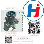 转向助力泵 1BG301-3407100