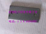 重汽豪沃A7垫板WG9925680012