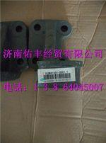 重汽豪沃T5G曼发动机左后支撑752W41501-0001
