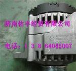 重汽曼MC11发电机202V26101-7271