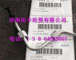 重汽曼MC11高压油管201V10304-0321