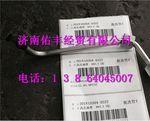 重汽曼MC11高压油管201V10304-0322