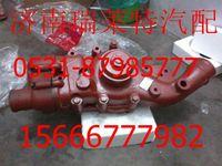 潍柴WP12发动机水泵总成(潍柴欧三发动机件)
