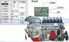 喷油泵带K型调速器(STR57/HOWO57)