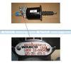 离合器助力缸(VOSS)