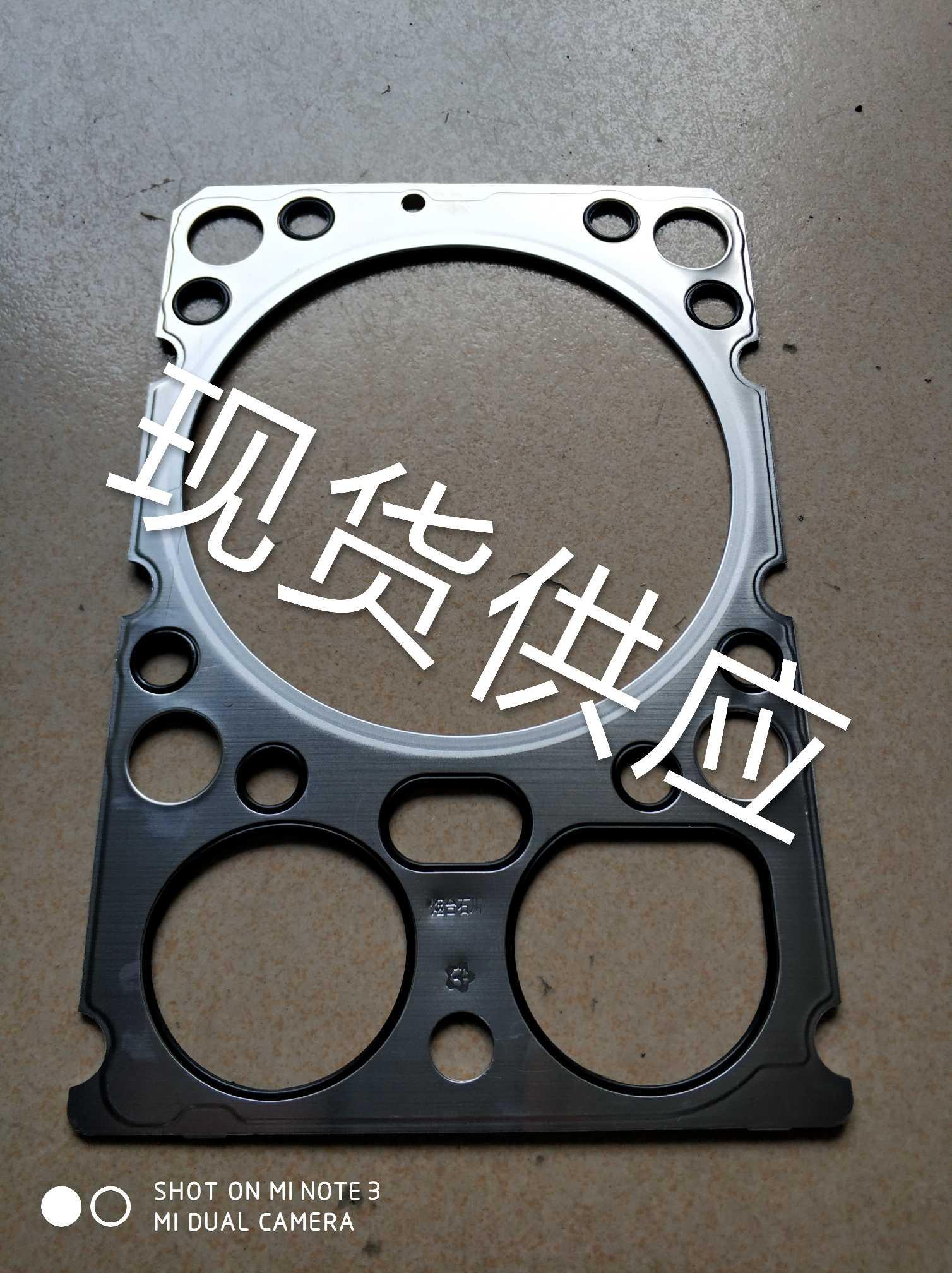 潍柴国三国p10发动机气缸垫61260040355/612600040355
