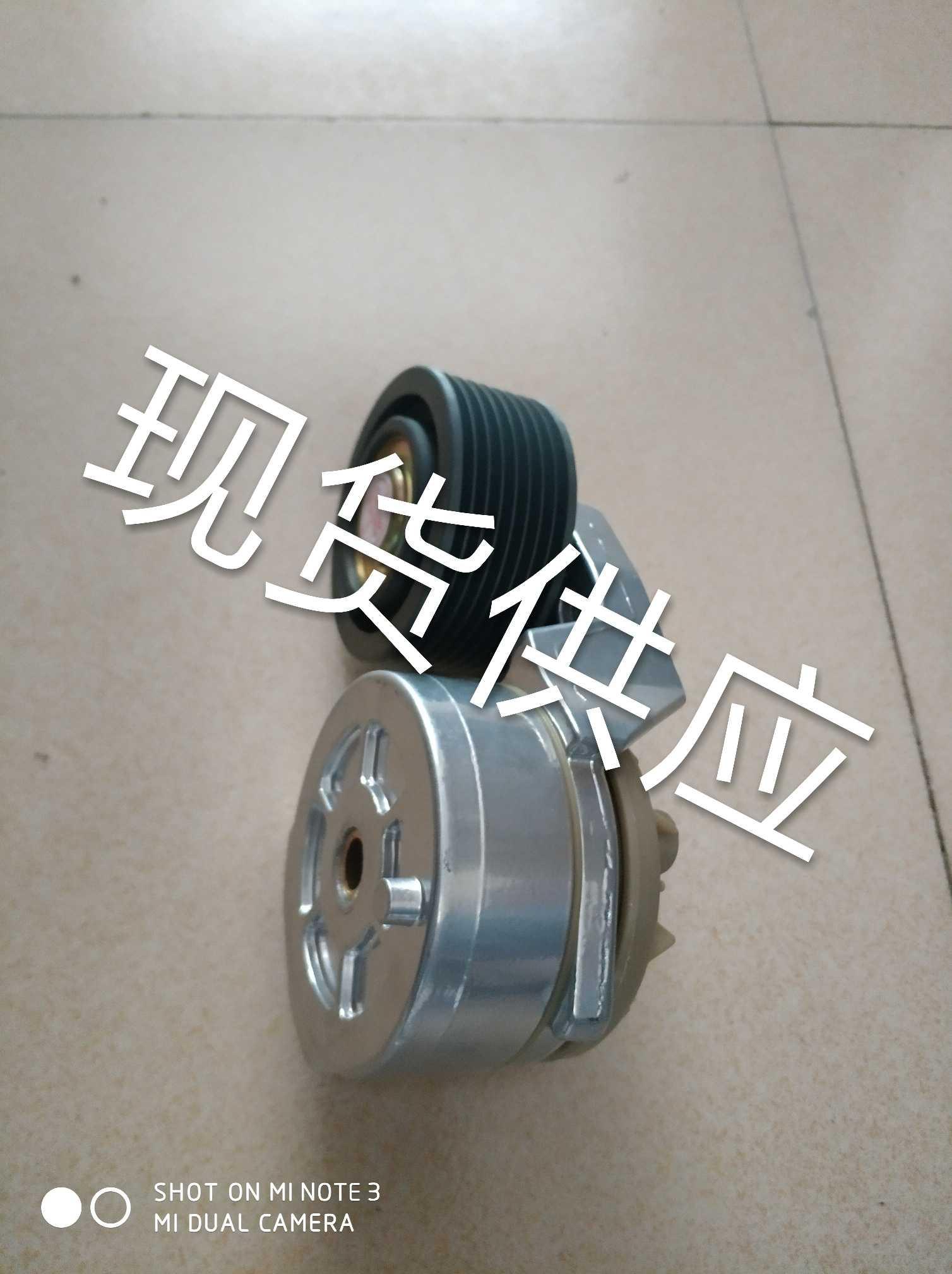 东风康明斯6CT/230A涨紧轮C3936213