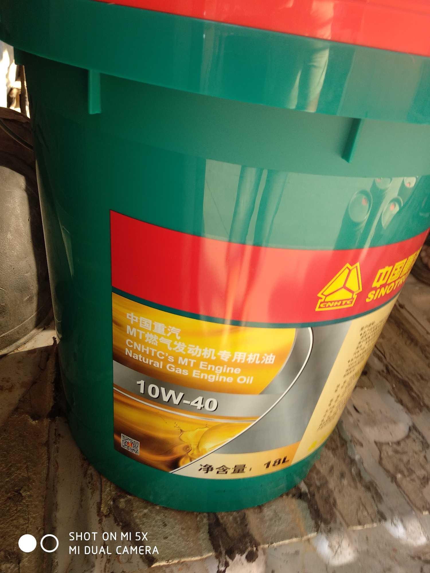 10W40天然气专用机油