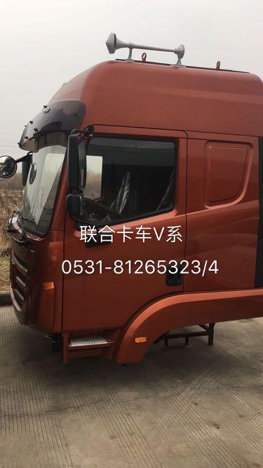 联合卡车V系配件,侧围外皮PW15L