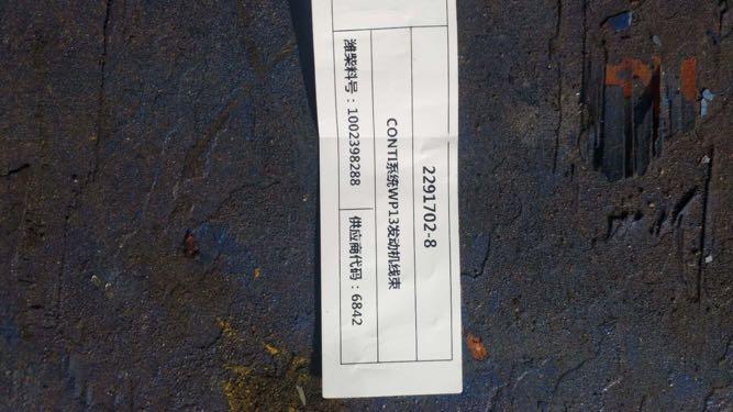 三一重卡配件潍柴发动机线1002398288