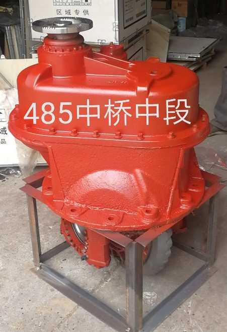 485中桥中段(中桥主减速器总成)