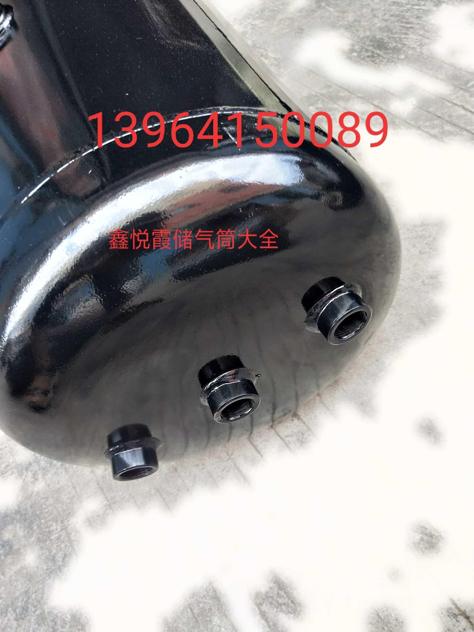 原厂配套X3000储气筒DZ93189361061