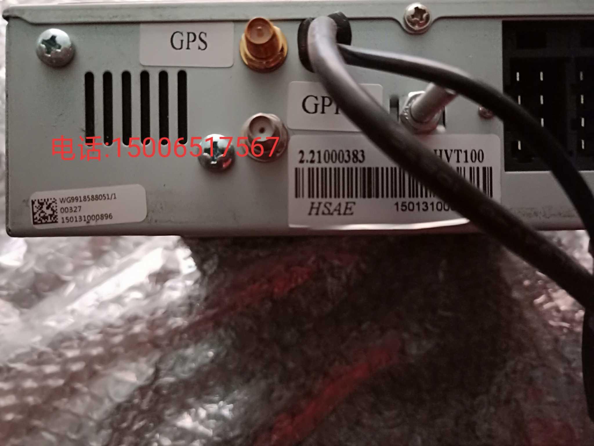 车辆监控设备WG9918588051