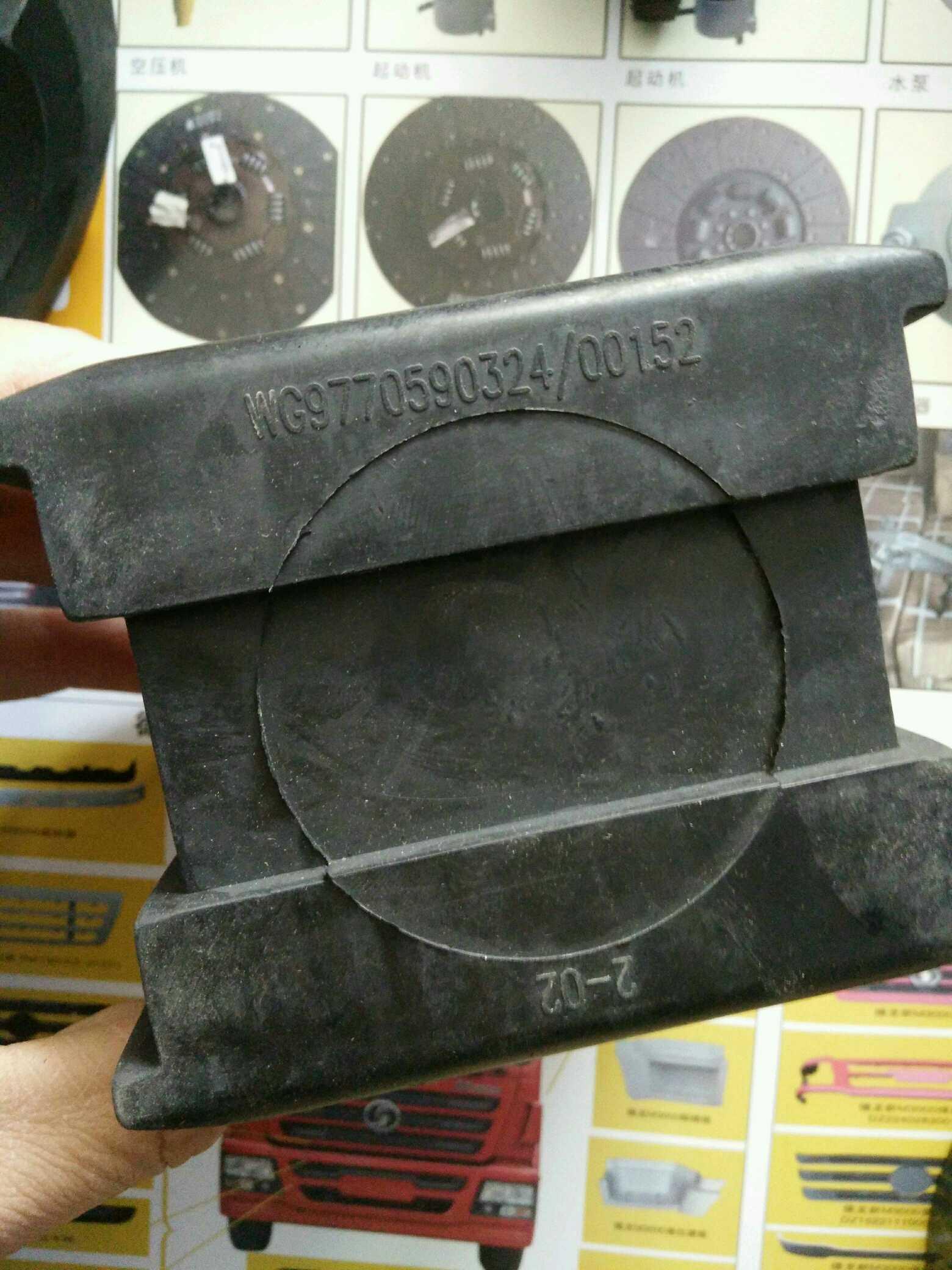 豪沃橡胶轴承WG9770590324