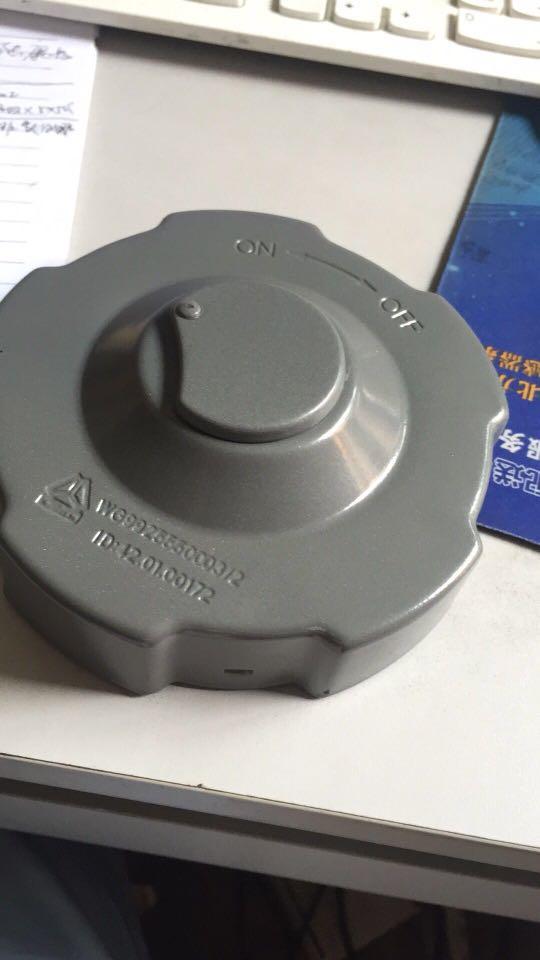 A7油箱盖WG9925550003/2