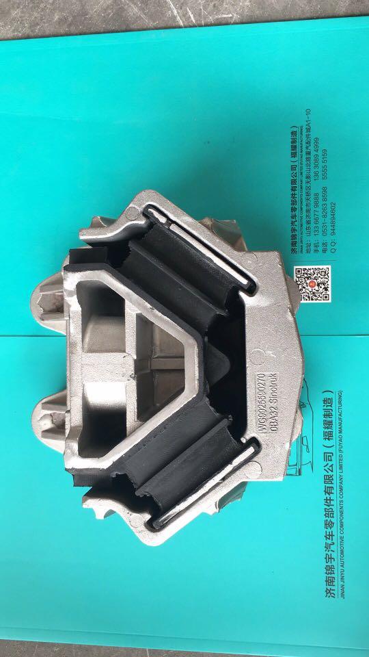 重汽T7发动机支撑WG9925590270,后支撑