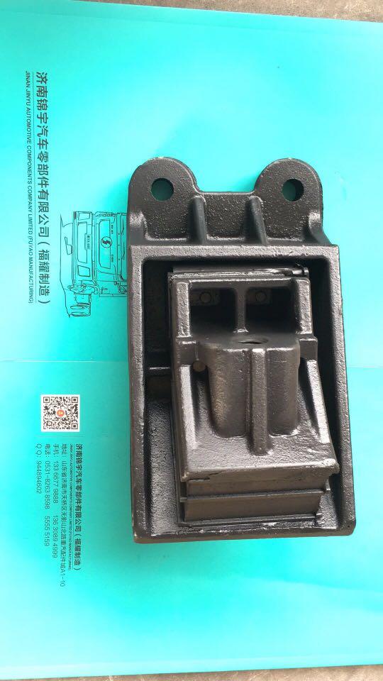 重汽曼发动机支撑752-96210-0050