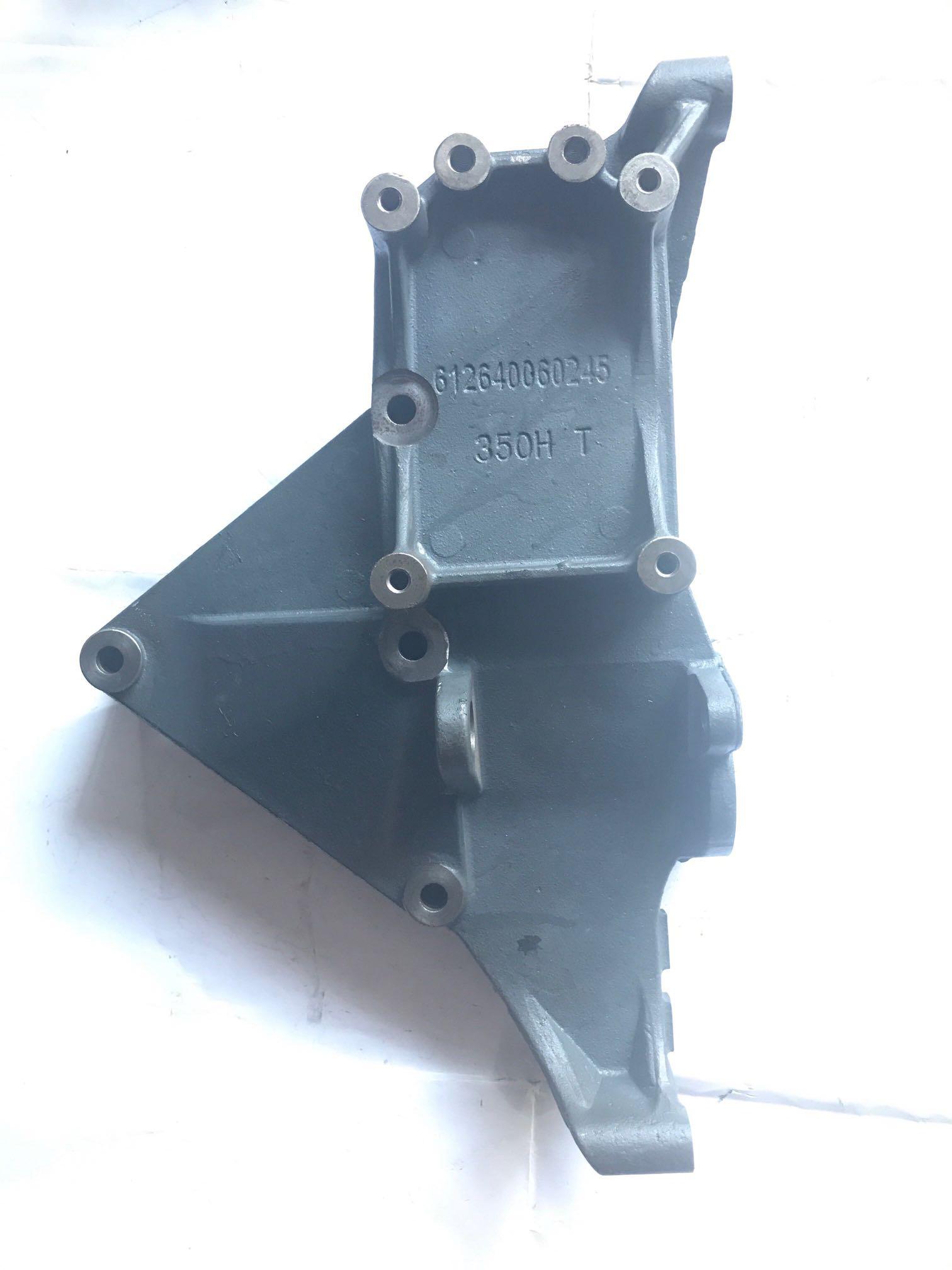 潍柴动力WP12/WP13发动机发电机支架612640060245