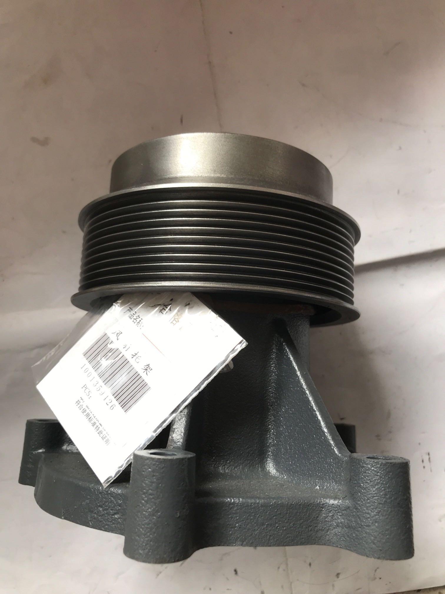 潍柴动力WP7发动机风扇托架总成1001359426