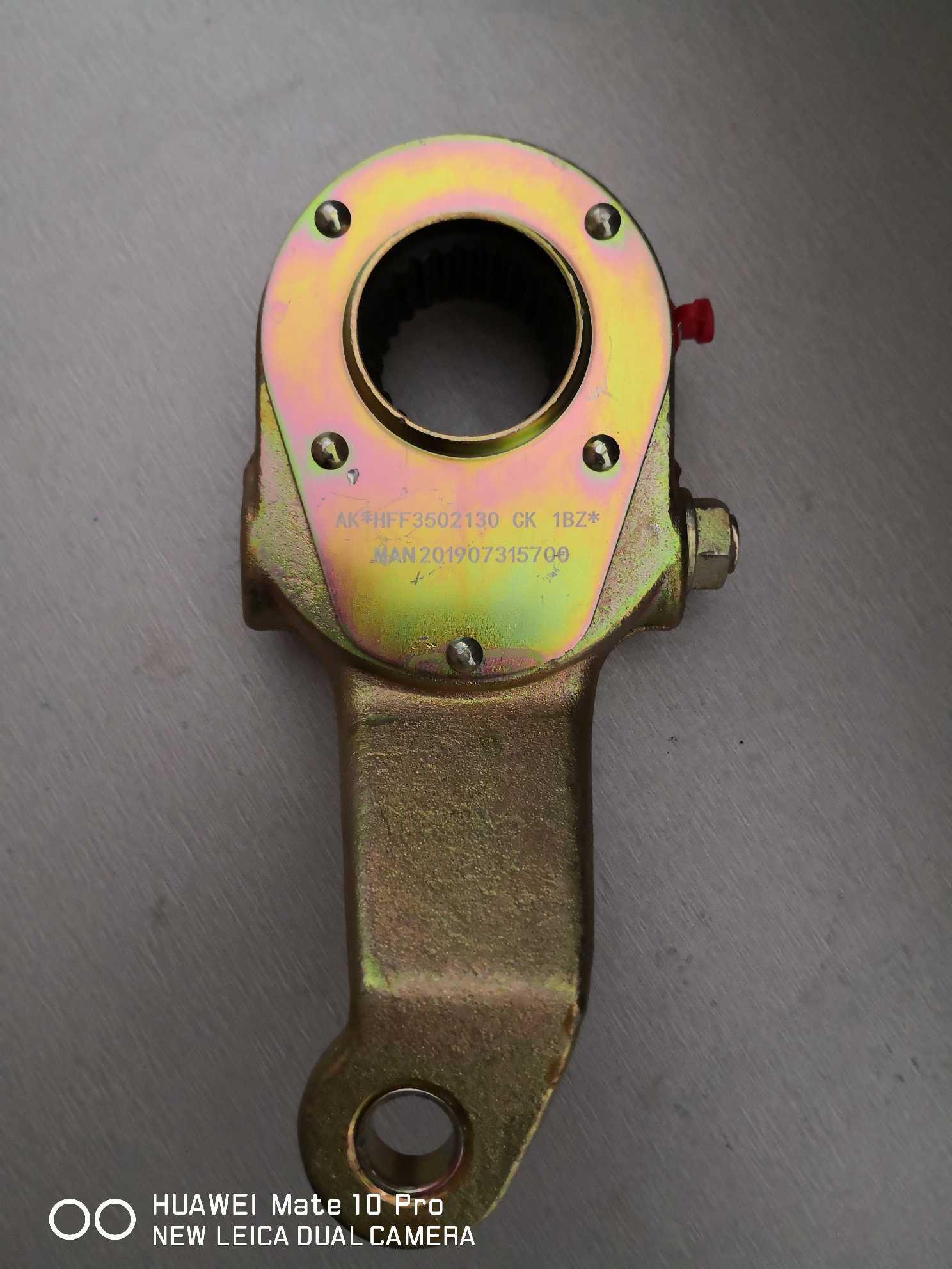 安凯奔驰调整臂HFF3502140CK1BZ