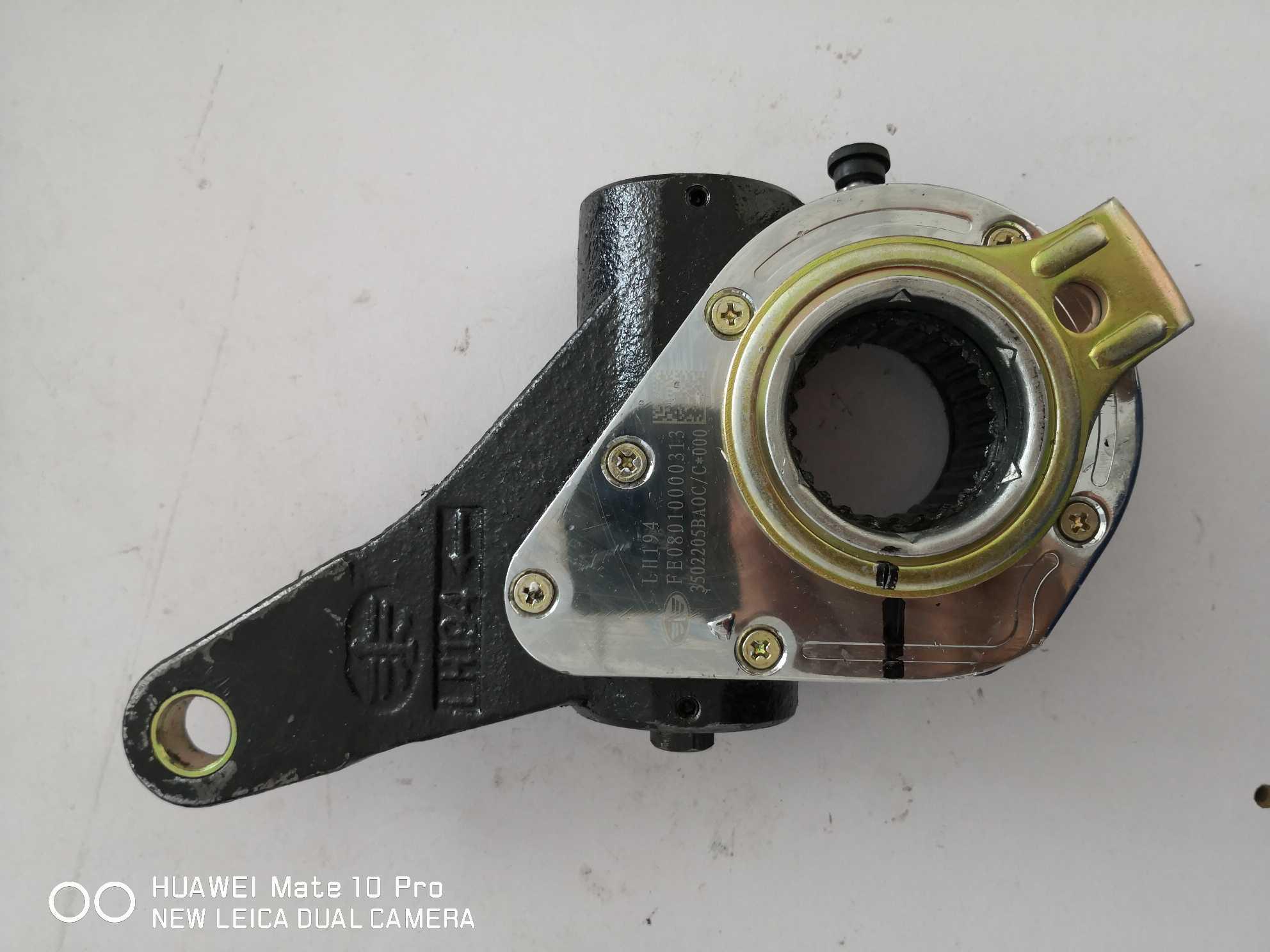 解放J6后自动调整臂3502205BA0C