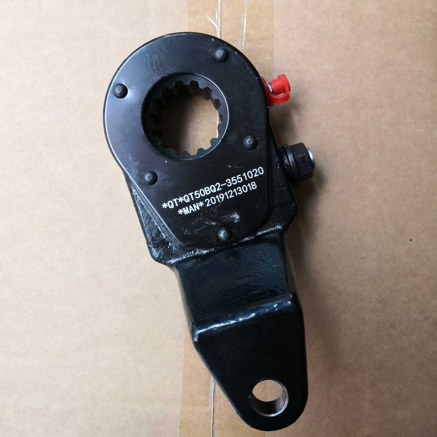 前制动调整臂 QT50BQ2-3551020