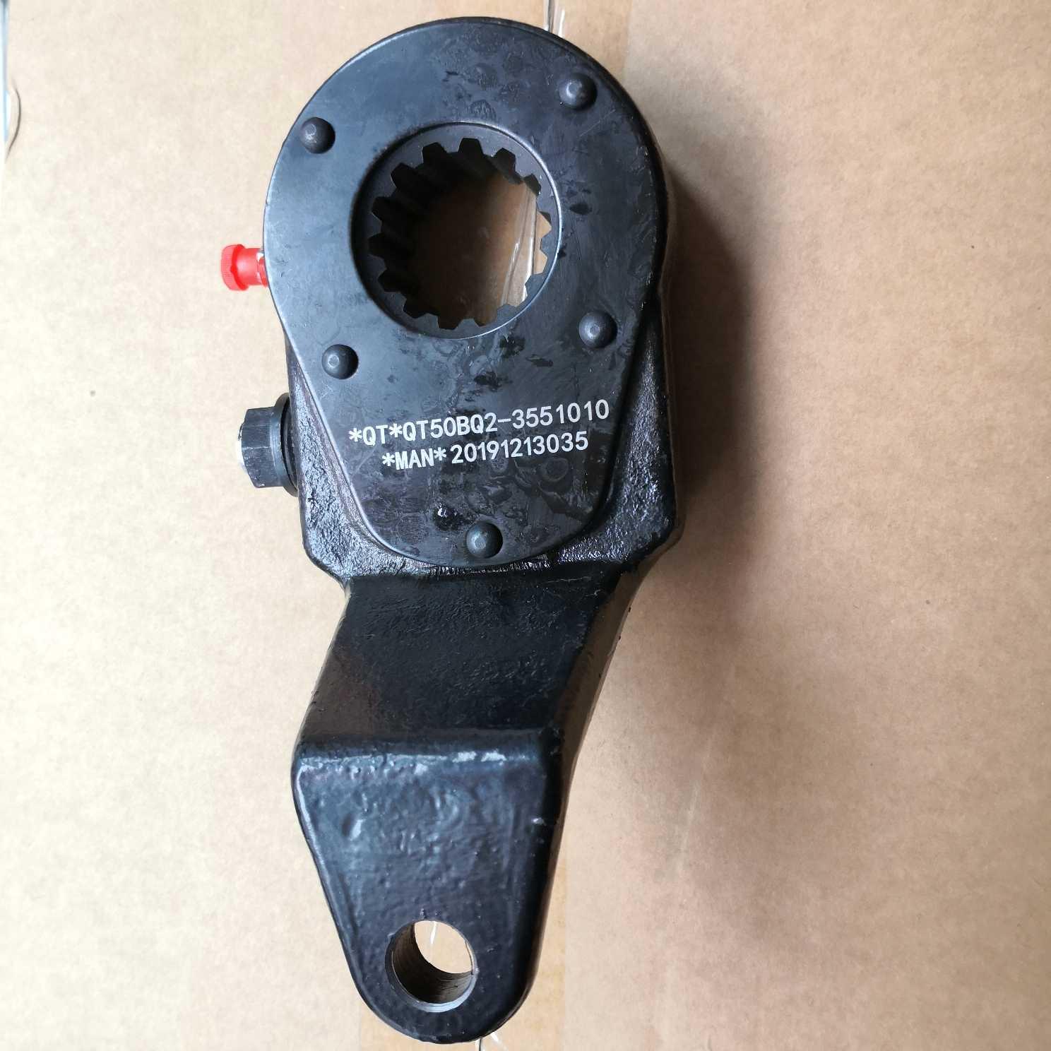 前左调整臂总成 QT50BQ2-3551010