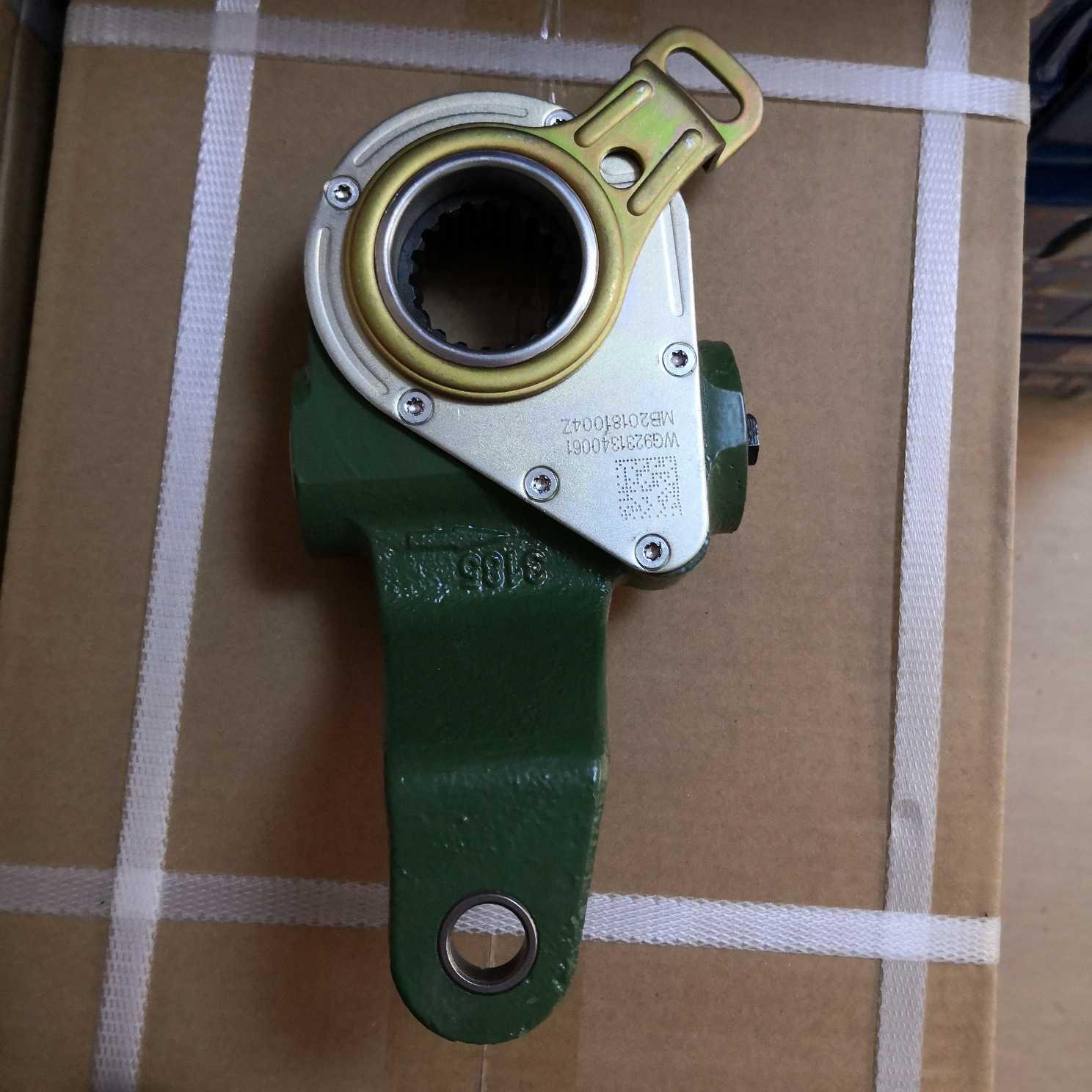 汉德自动调整臂AZ9100340066