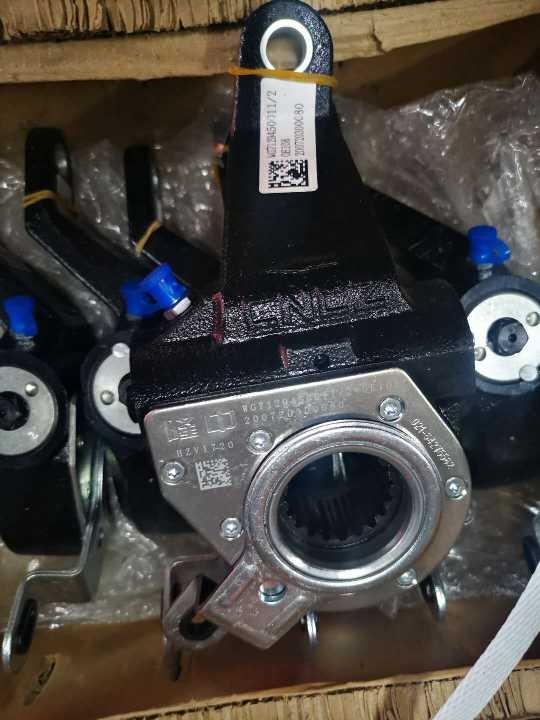 重汽20款自动调整臂WG7129450012/2