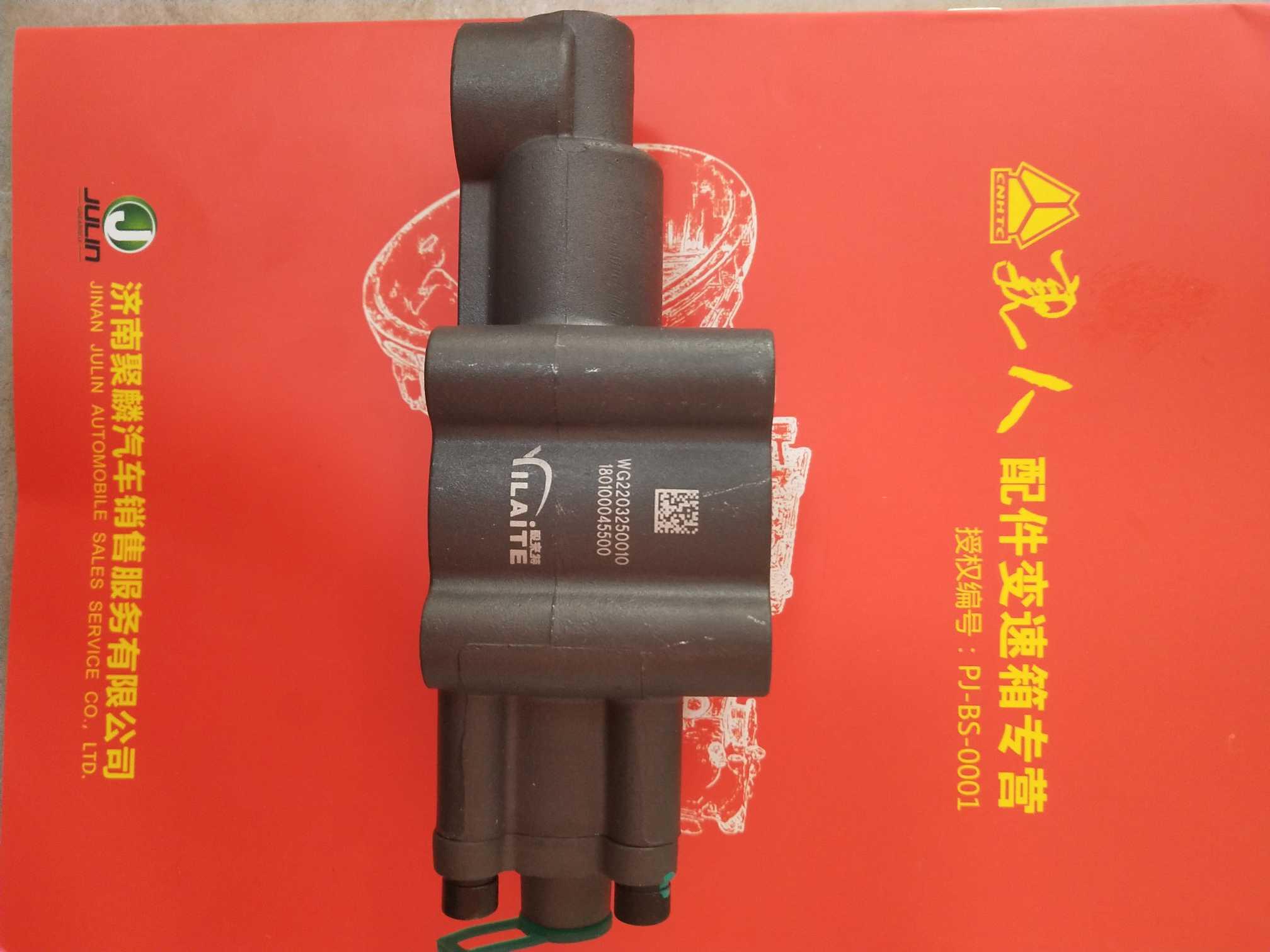 气控阀AZ2203250010