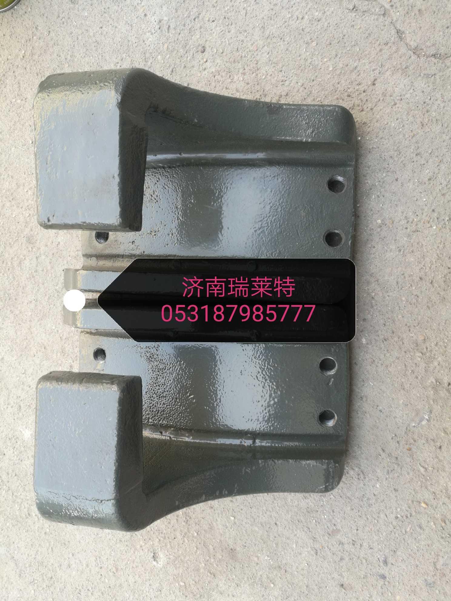 特价原厂豪沃08款钢板座WG9725520279
