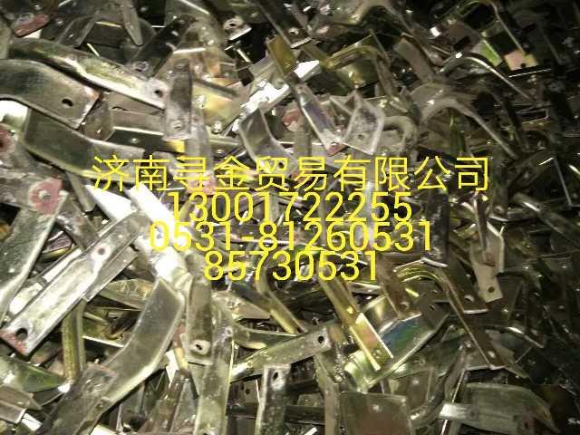 重汽豪沃(HOWO)轻卡驾驶室车架LG1611230011