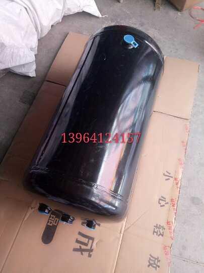 原厂LG0804轻卡储气筒【重汽储气筒】/LG0804