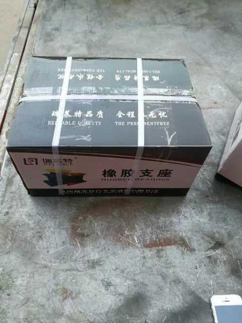 AZ9725520278通用型橡胶支座装车保一年 特价