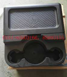 陕汽X3000中间储物盒DZ14251610170