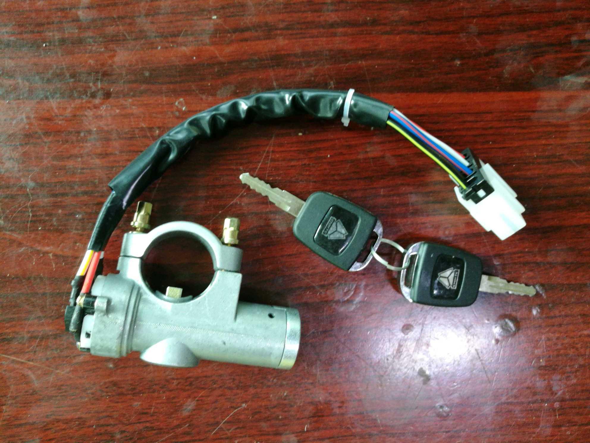 豪沃轻卡配件豪曼轻卡配件点火开关驾驶室门锁LG1611340003+001
