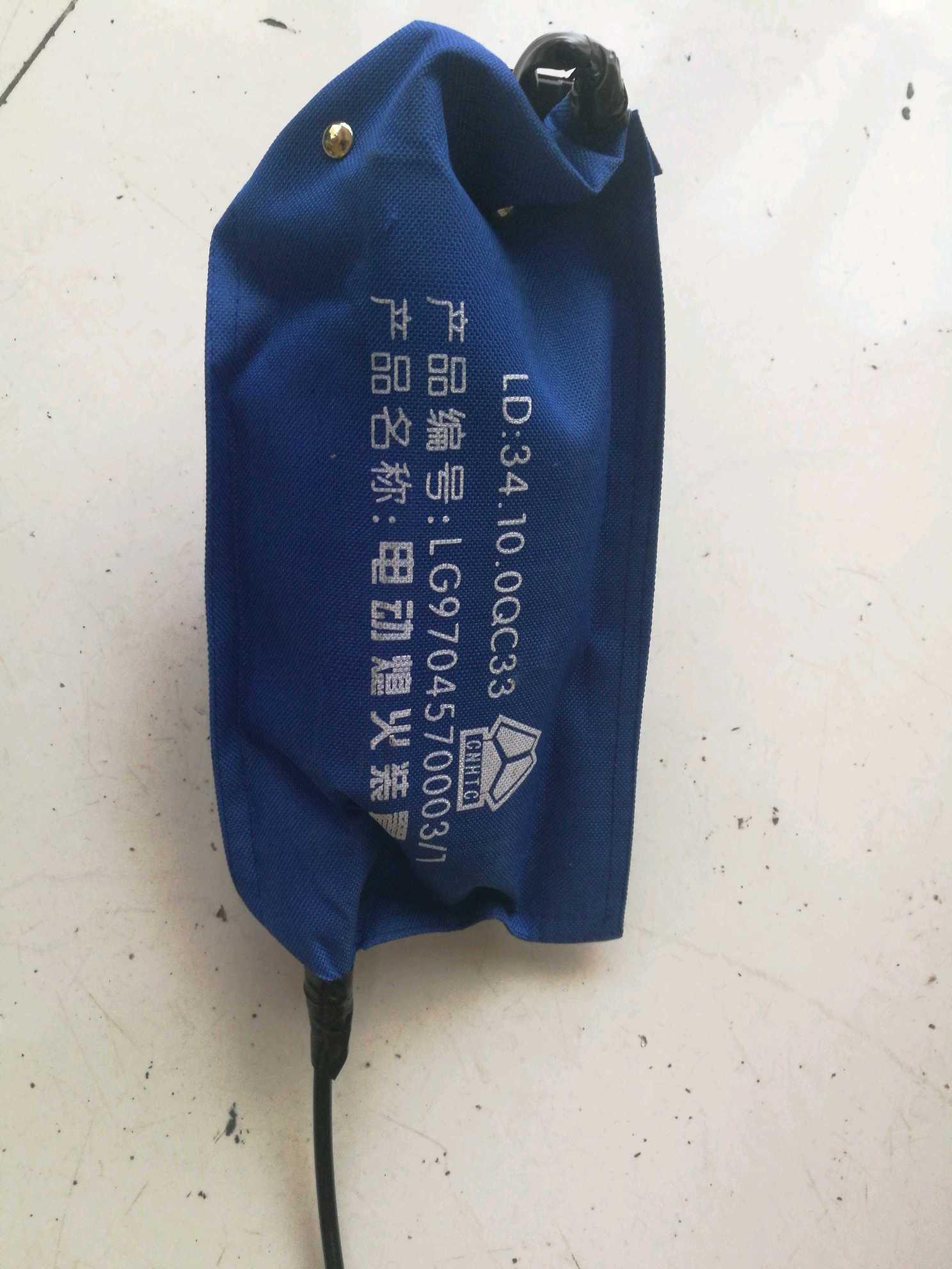 豪沃轻卡豪曼配件小豪沃电动熄火装置LG9704570003