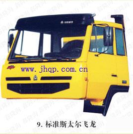 标准斯太尔飞龙系列68628