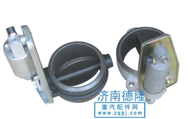 发动机排气制动器总成DZ9100189009