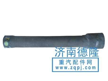 空气软管DZ9112190080