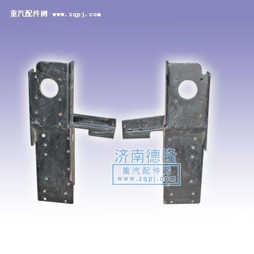 陕汽德龙F2000保险杠前托架总成DZ9118931130/1140
