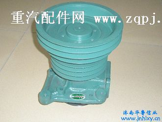 AZ0050水泵总成