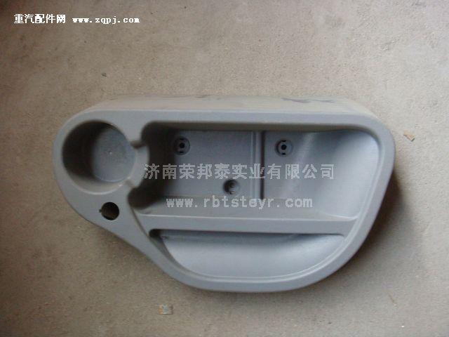 WG1642160242.发动机罩储物盒(豪沃)