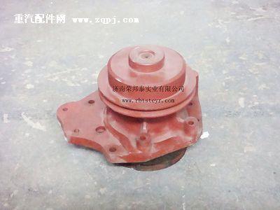 61560060092.水泵(搅拌车单槽)