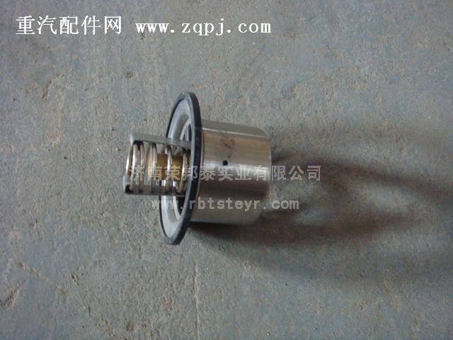 VG1500061201.节温器芯(71度)豪沃
