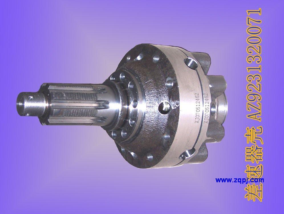 销售差速器壳AZ9231320071